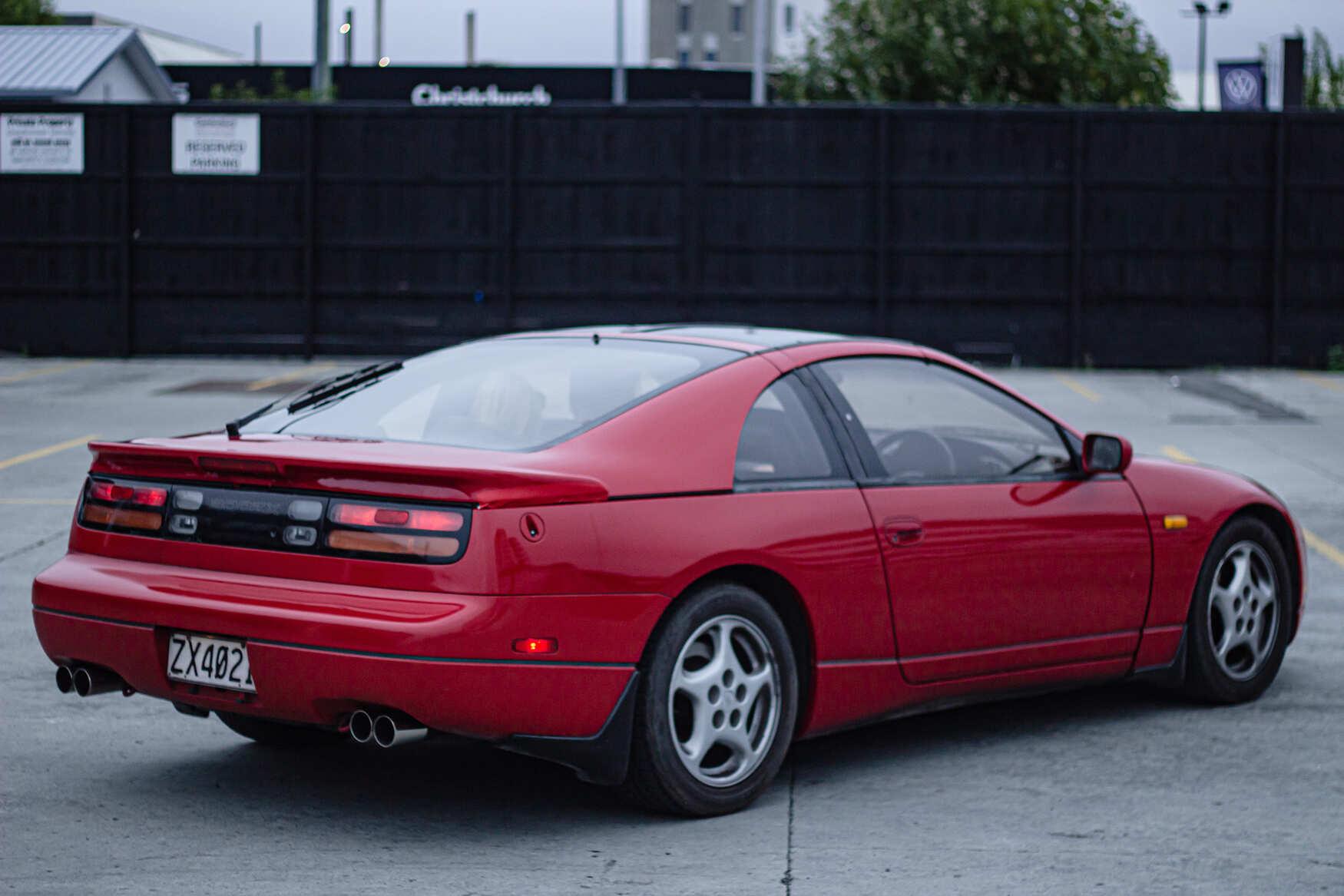 1989 Nissan 300zx Rear End